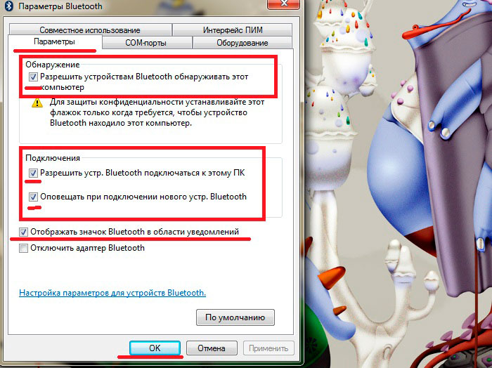Настройка параметров Bluetooth адаптера в Windows 7