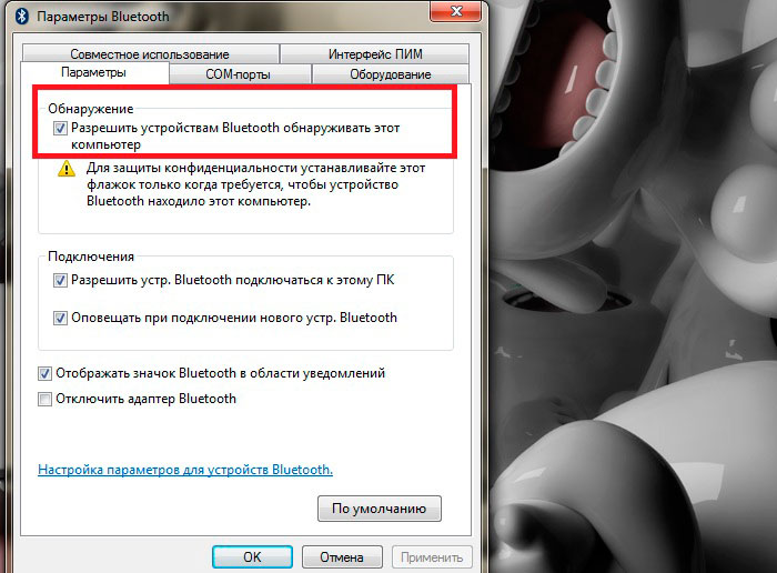 Включение обнаружения Bluetooth в Windows 7