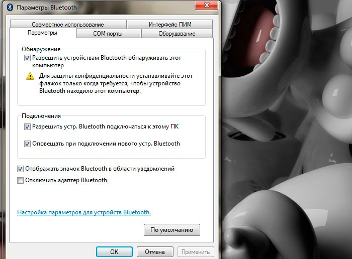 Параметры Bluetooth в Windows 7