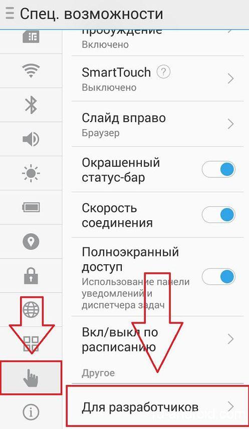 Как узнать пароль от сети Wi-Fi на мобильном телефоне с Android
