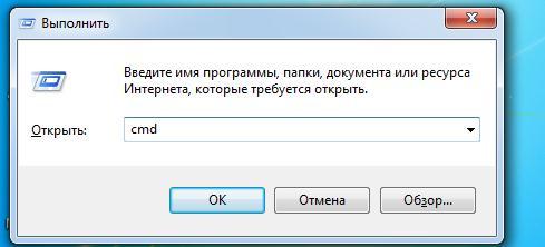 как найти пароль вай-фай на ноутбуке через командную строку панели управления