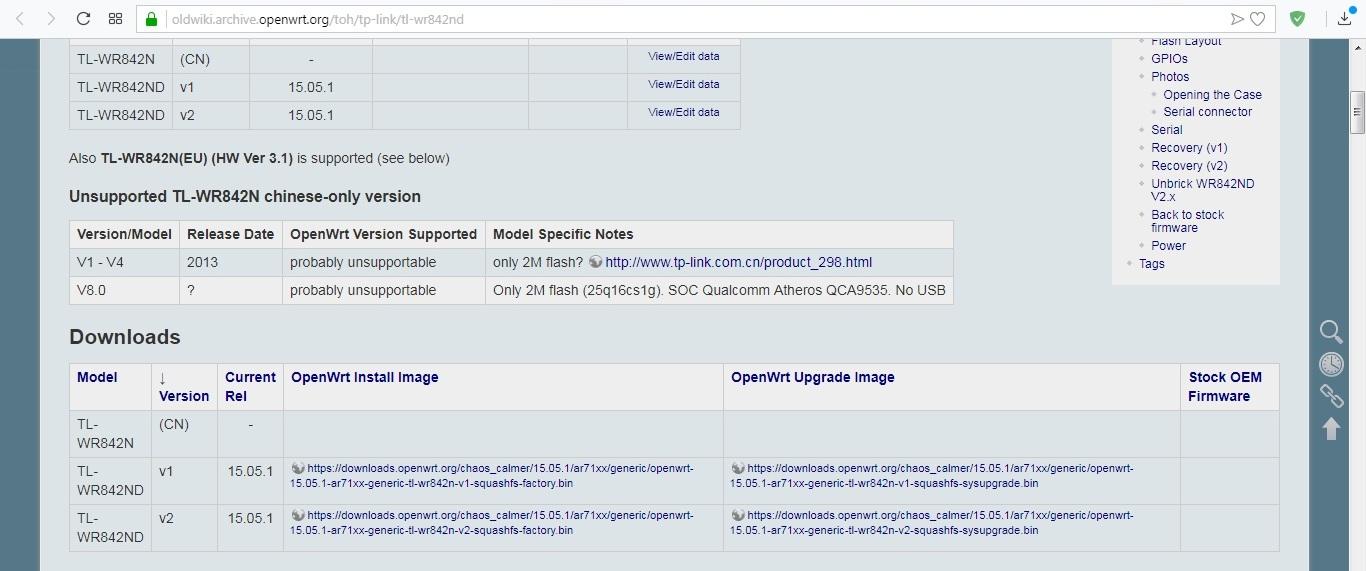 Для запуска OpenWrt wr842n v3 войдите в меню администрирования