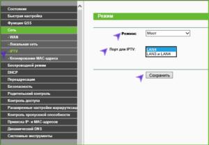 Настройка IPTV на TP-Link tl WR841N
