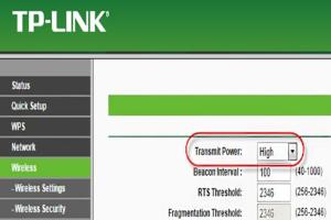 как усилить сигнал wifi роутера Tp-link настройки