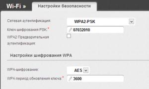 смена пароля на роутере D-Link