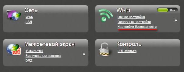 Установить пароль на вай фай роутер через интерфейс модема
