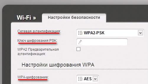 Задайте параметры пунктов Сетевая аутентификация, Ключ шифрования PSK, WPA-шифрование