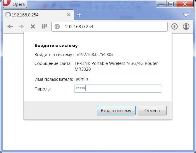 OpenWRT на Tp- Link MR3020