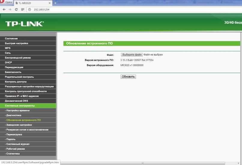 Прошивка на маршрутизатор Tp-Link MR3020 OpenWRT
