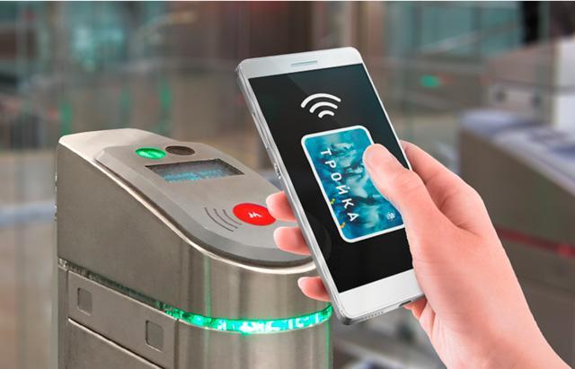 sim-карты с NFC