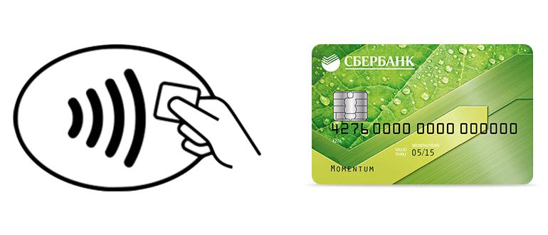 Как настроить NFC для оплаты картой Сбербанка