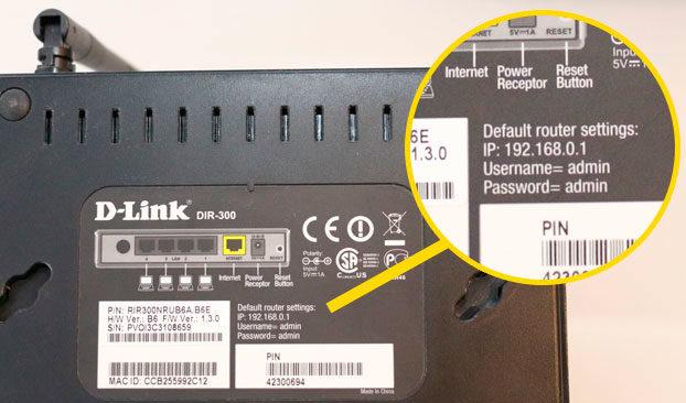 Чтобы сделать сброс пароля D-Link Dir 300 через настройки, войдите в интерфейс администрирования