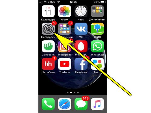 Siri говорит, кто звонит: как включить или отключить
