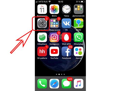 Что такое предложения Siri и как их убрать