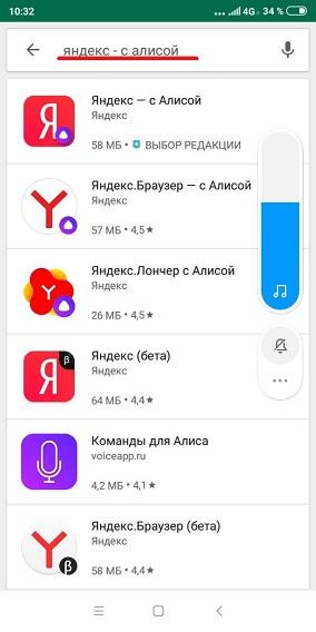 Скачать Яндекс.Браузер с Алисой